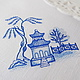 Салфетка с вышивкой  `Пагода`  `Шпулькин дом` мастерская вышивки