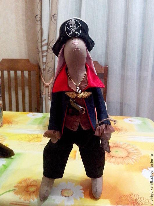 Отважный Пират
