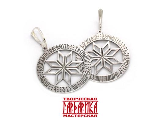 """Славянские серьги двусторонние, с обережными символами """"Алатырь"""" и рунической надписью."""