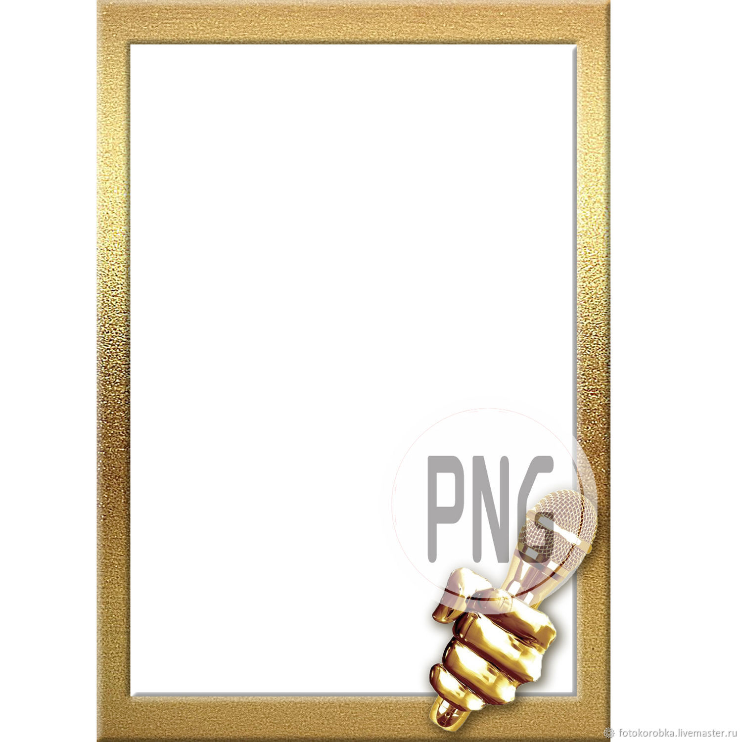 PNG photo frame-Golden microphone, Photo, Moscow,  Фото №1