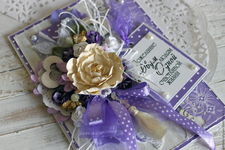 Днем танца, открытки ручной работы на свадьбу с поздравлением