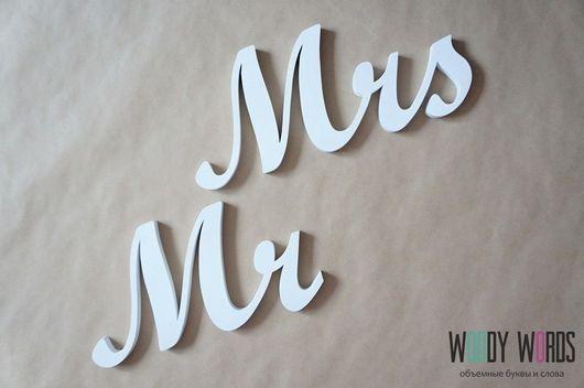 Интерьерные слова ручной работы. Ярмарка Мастеров - ручная работа. Купить Mr&Mrs. Handmade. Слова из дерева, свадьба, декор для интерьера