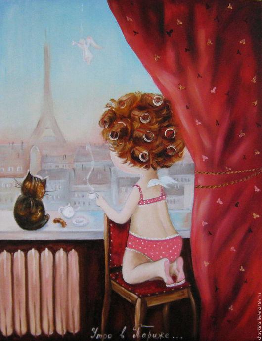 Юмор ручной работы. Ярмарка Мастеров - ручная работа. Купить Картина маслом  Нежное утро  в Париже с котом. Handmade. Картина