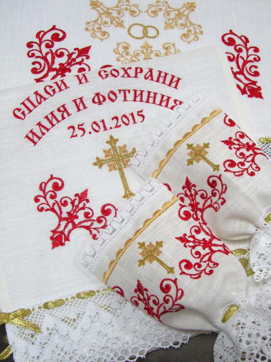Набор для венчания. Венчальный рушник:  45 x 200 см. Салфетка-подсвечник (2 шт.) Союзный рушник 30 x 130 см. Дополнительная вышивка имен и даты венчания+ 250 руб. к указанной стоимости.