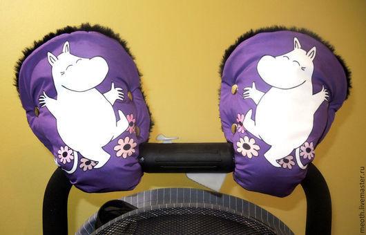 Аксессуары для колясок ручной работы. Ярмарка Мастеров - ручная работа. Купить Муфты для колясок Муми-тролли фиолетовый, фуксия.. Handmade.