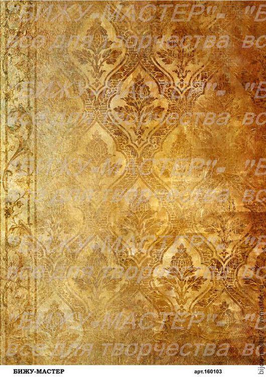 арт.160103