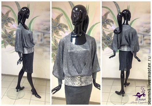 """Кофты и свитера ручной работы. Ярмарка Мастеров - ручная работа. Купить Джемпер """"Струящееся серебро"""" в комплекте есть майка и юбка. Handmade."""