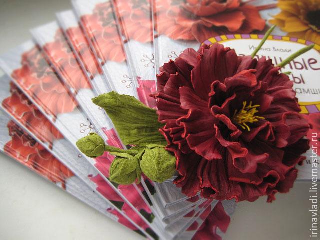 обучающая книга, цветы из кожи, мастер класс, книга Ирина Влади,мастер классы по цветам из кожи.цветы из замши, роза из кожи. брошь с цветком, заколка с цветами, ирис из кожи, подсолнух из кожи,кожаны