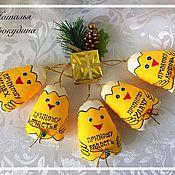 Подарки к праздникам ручной работы. Ярмарка Мастеров - ручная работа Символ года цыплёнок-талисман. Handmade.