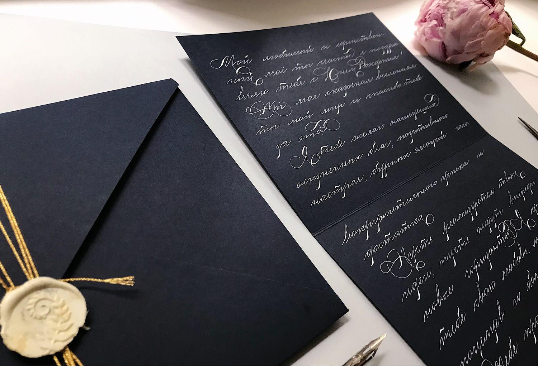 Original postcard. calligraphy, Cards, Sergiev Posad,  Фото №1