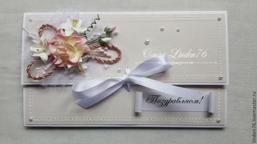 Свадебные открытки ручной работы. Ярмарка Мастеров - ручная работа. Купить Свадебная открытка-конверт. Handmade. Свадьба, картон