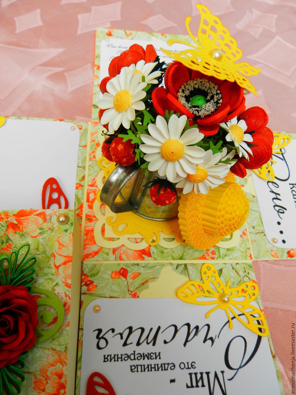 Стильные открытки с днем рождения 185