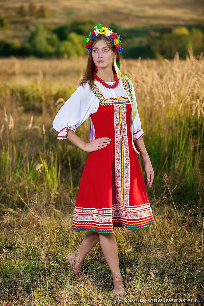 Арт. 1217, Народные костюмы, Москва,  Фото №1