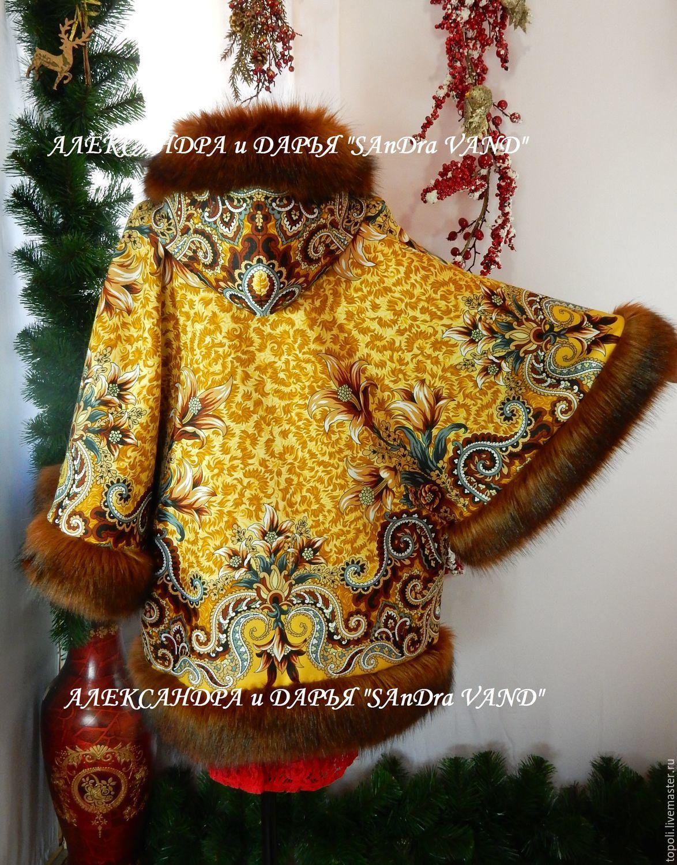c7432d16b83f Верхняя одежда ручной работы. Ярмарка Мастеров - ручная работа. Купить  Курточка-пелеринка с ...