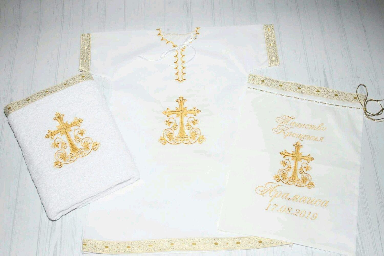 Армянский именной набор с вышивкой на рубашке, Комплект для крещения, Москва,  Фото №1