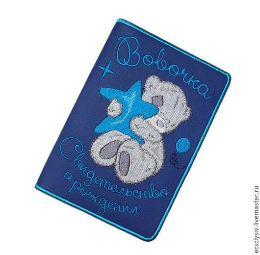 """Обложки ручной работы. Ярмарка Мастеров - ручная работа. Купить Обложка для свидетельства о рождении """" Моя звёздочка """". Handmade."""