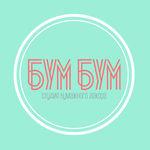 Христина - Ярмарка Мастеров - ручная работа, handmade