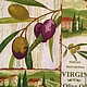 Оливки  и маслины на ветках-175 Салфетка двухслойная Декупажная радость