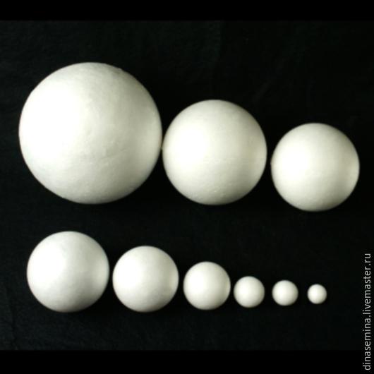 Пенопластовые шары разных диаметров