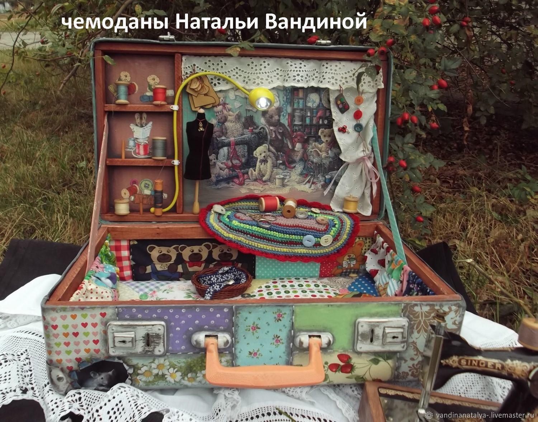 Чемодан для Мишек Тедди №3, Чехол, Балаково,  Фото №1