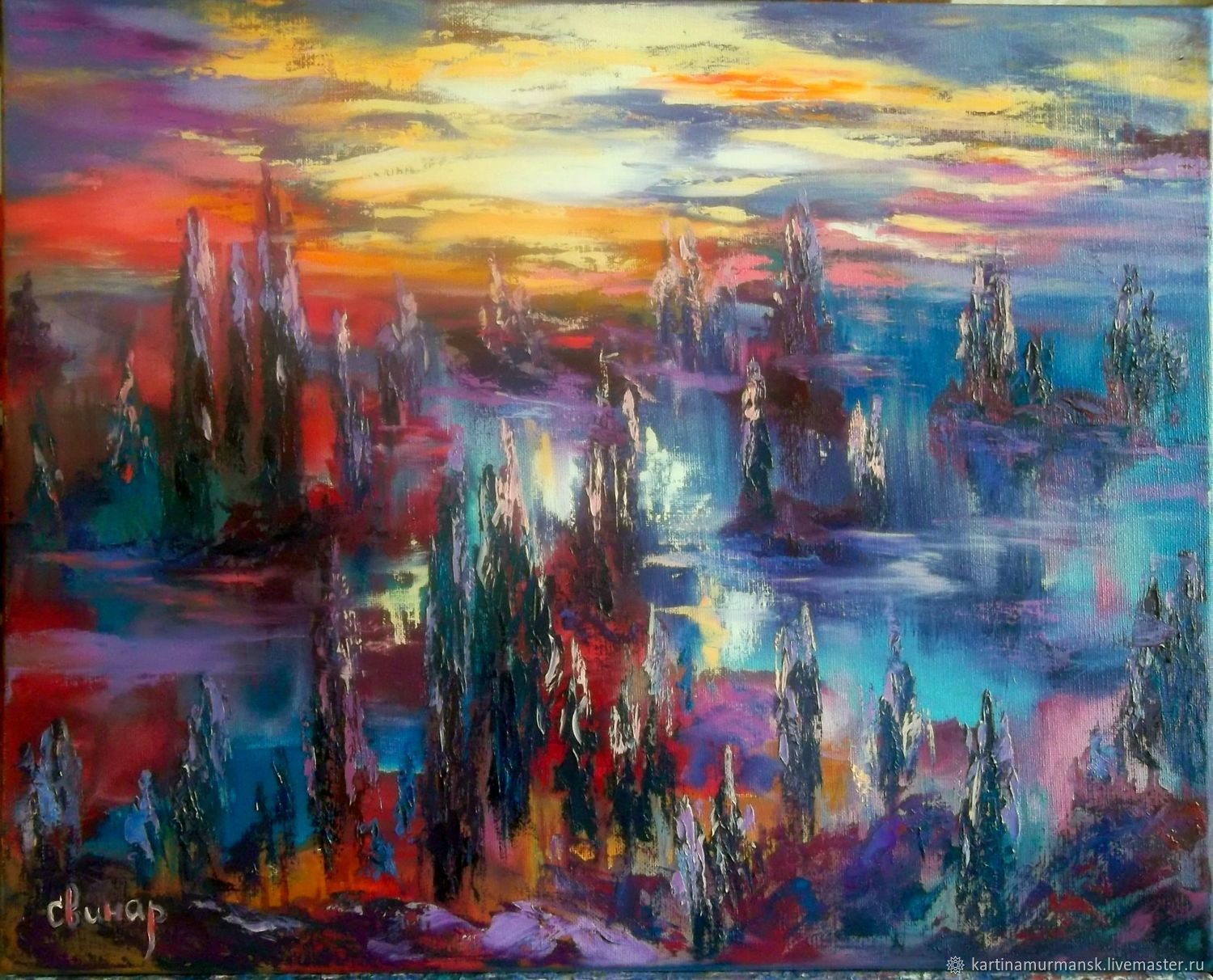 Oil painting on canvas 'Forest dream-7', Pictures, Murmansk,  Фото №1