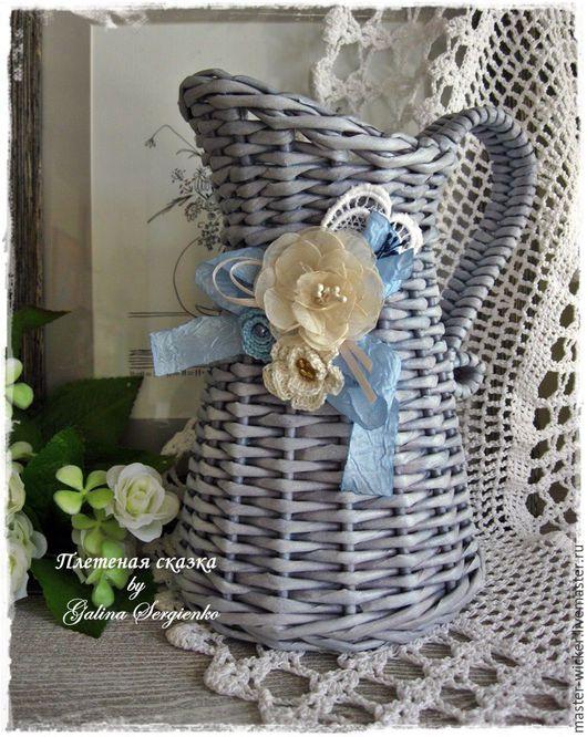 кувшин, плетеный кувшин, голубой, нежно-голубой,  для цветов, для сухоцветов, шебби-стиль, ваза.