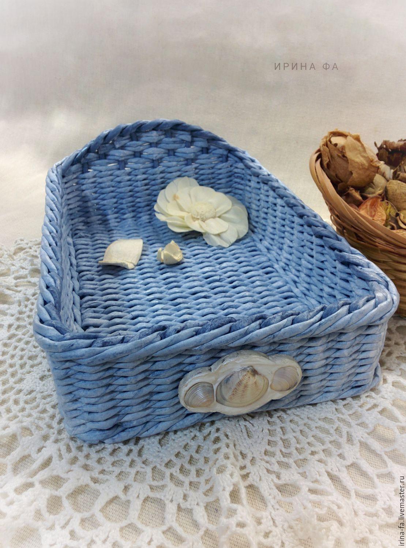 Basket C Decor Sea Shells Wicker Baskets