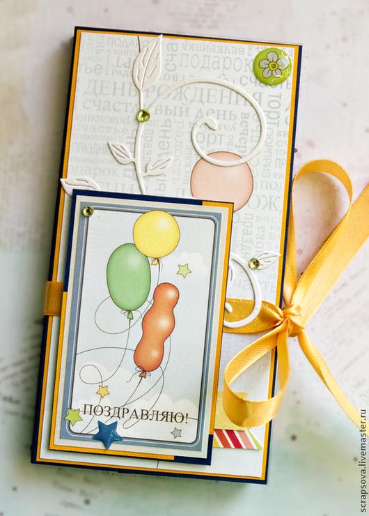 Декоративная подарочная упаковка для плитки шоколада, по Вашему желанию может быть дополнена поздравительным текстом и кармашком для денежного подарка.