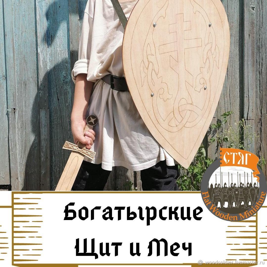 The heroic Sword and Shield, Sword, Izhevsk,  Фото №1