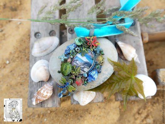 """Кулоны, подвески ручной работы. Ярмарка Мастеров - ручная работа. Купить Подвеска """"Лето, пляж и солнце, моря синева"""" арт. 964. Handmade."""