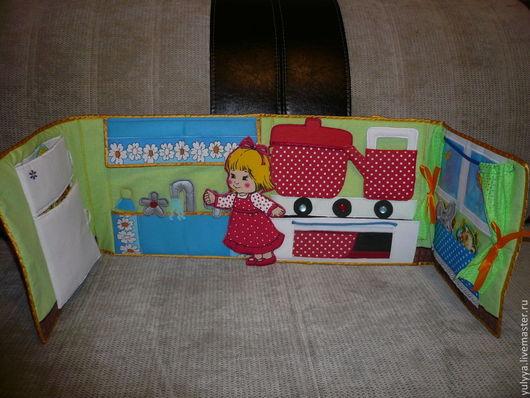 """Развивающие игрушки ручной работы. Ярмарка Мастеров - ручная работа. Купить Книга-игра """"Кухня"""". Handmade. Книга-игра, бязь"""