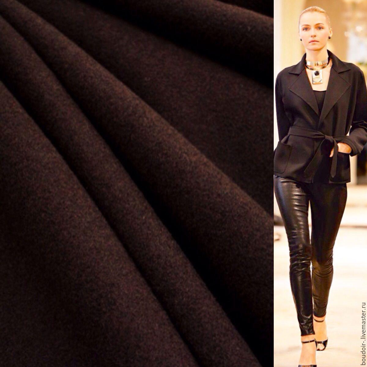 Купить пальто из кашемира Москва