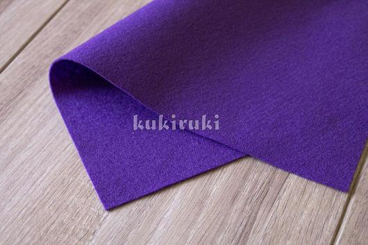 Валяние ручной работы. Ярмарка Мастеров - ручная работа. Купить Фиолетовый мягкий корейский фетр. Handmade. Фетр, фетр для творчества