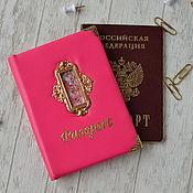 Обложки ручной работы. Ярмарка Мастеров - ручная работа Обложка на паспорт ручной работы, фуксия. Handmade.