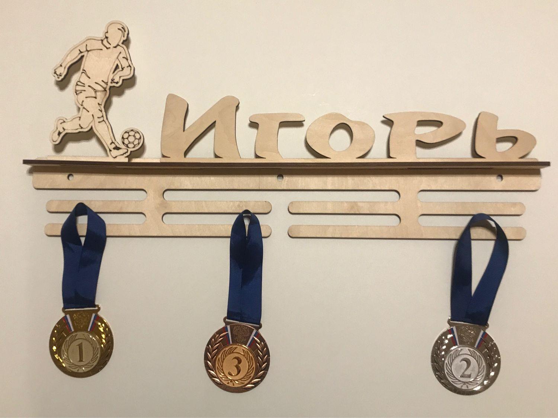 Именная медальница для Футболиста, Спортивные сувениры, Электросталь,  Фото №1