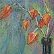Натюрморт ручной работы. натюрморт с тыквами. Олеся Тарасова (o-lissa). Ярмарка Мастеров. Физалис, искусство, для интеръера, смородина