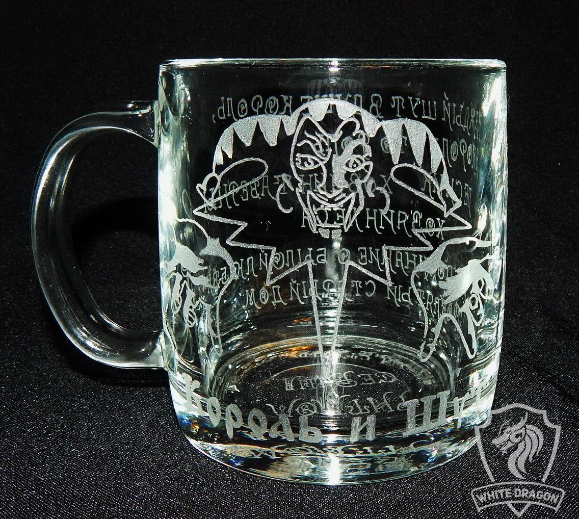 THE KING AND THE CLOWN. tea mug, Mugs and cups, Nizhny Novgorod,  Фото №1
