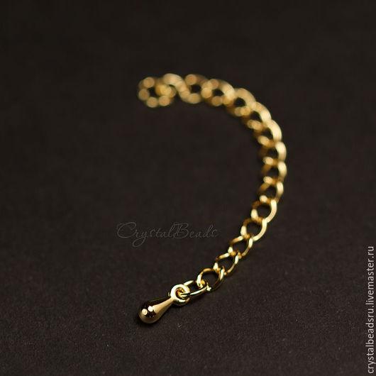 Удлинительная цепочка, гипоаллергенная фурнитура. Состав латунь, покрытие золото. Фурнитура Южная Корея.