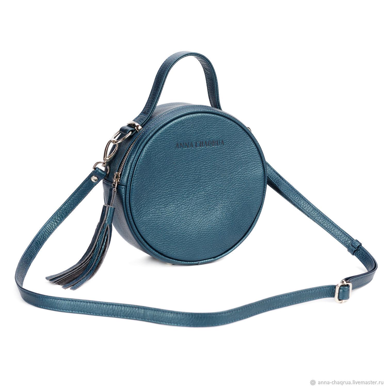3f4781657fd2 Женские сумки ручной работы. Ярмарка Мастеров - ручная работа. Купить Круглая  сумка DOLORES.
