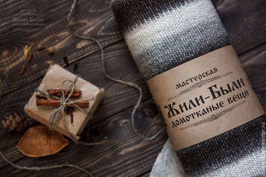 """Шарфы и шарфики ручной работы. Ярмарка Мастеров - ручная работа. Купить """"Lamb""""  домотканый шерстяной шарф.. Handmade. Серый, тканый"""