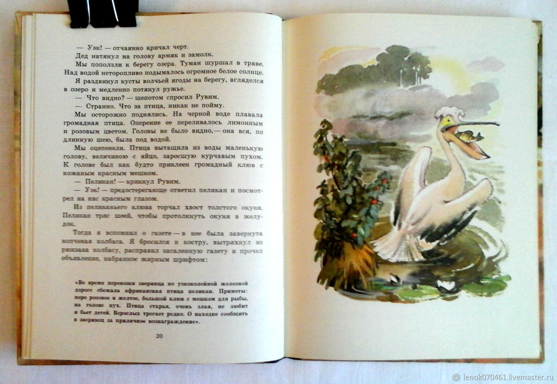 линь золотой рассказах шпаргалка литературе к.г.паустовского о детской по