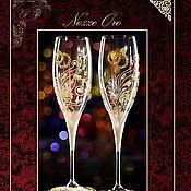"""Свадебный салон ручной работы. Ярмарка Мастеров - ручная работа Свадебные бокалы """"Nozze Oro"""". Handmade."""