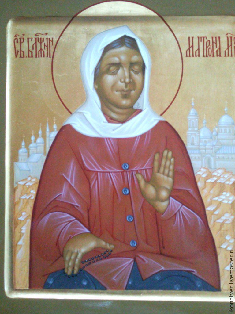 In what and when does the prayer help St. Matrona of Moscow