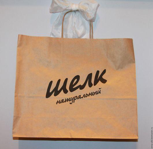 Ярмарка  Мастеров. Купить пакет для изделий из шелка `Шелк натуральный` 33х40х13 см. Подарочная упаковка. Пакет для изделий из шелка `Шелк натуральный` 33х40х13 см.