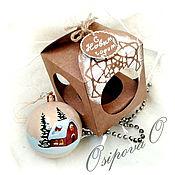 Подарки к праздникам handmade. Livemaster - original item Christmas ball