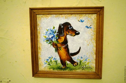 """Животные ручной работы. Ярмарка Мастеров - ручная работа. Купить """"Лучший день в жизни"""" картина. Handmade. Голубой, собака, лак"""