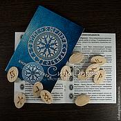 """Фен-шуй и эзотерика ручной работы. Ярмарка Мастеров - ручная работа Рунический набор для гадания """"Старший Футарк"""" 24 +1 руна (гладкий). Handmade."""