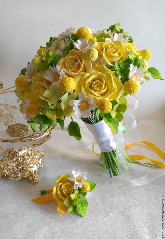Букет невесты композиция из желтых роз, живых цветов