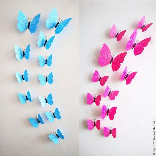 Fairy-shop, 3D бабочки пластиковые на магните с двусторонним скотчем. Бабочки на стену.