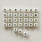 Работы для детей, ручной работы. Ярмарка Мастеров - ручная работа Русские буквы. Handmade.